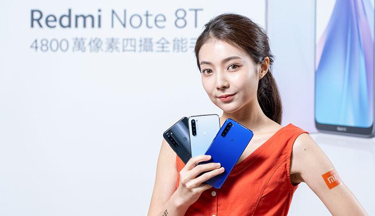 Redmi Note 8T在台推出!主打48MP四鏡頭與5000有找便宜價格