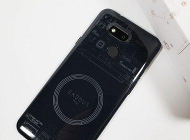 HTC EXODUS 1s平價區塊鏈手機開箱,其實就是特別版Desire 12s @LPComment 科技生活雜談