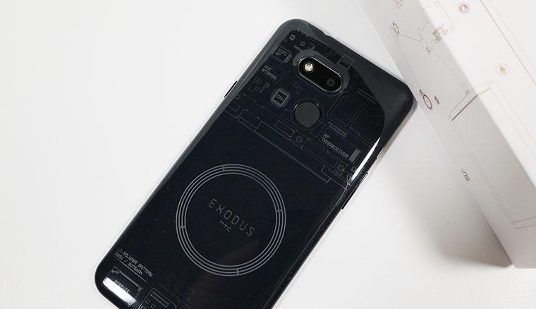 HTC EXODUS 1s平價區塊鏈手機開箱,其實就是特別版Desire 12s