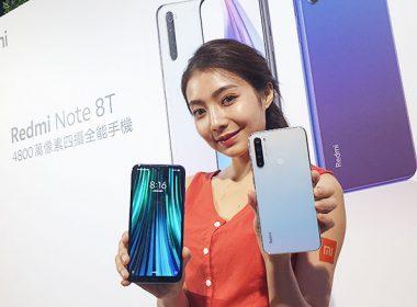 Redmi Note 8T在台推出!主打48MP四鏡頭與5000有找便宜價格 @LPComment 科技生活雜談