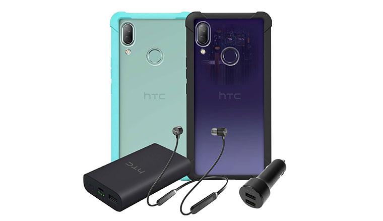 HTC推年終優惠,購機送多款好禮再抽東京雙人自由行