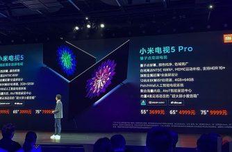 小米發表超薄機身、採用量子點螢幕的小米電視5系列 @LPComment 科技生活雜談