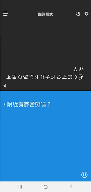 Timekettle Zero翻譯機動手玩:超小超便攜、40種語言翻譯、四陣列麥克風三種模式任意切換