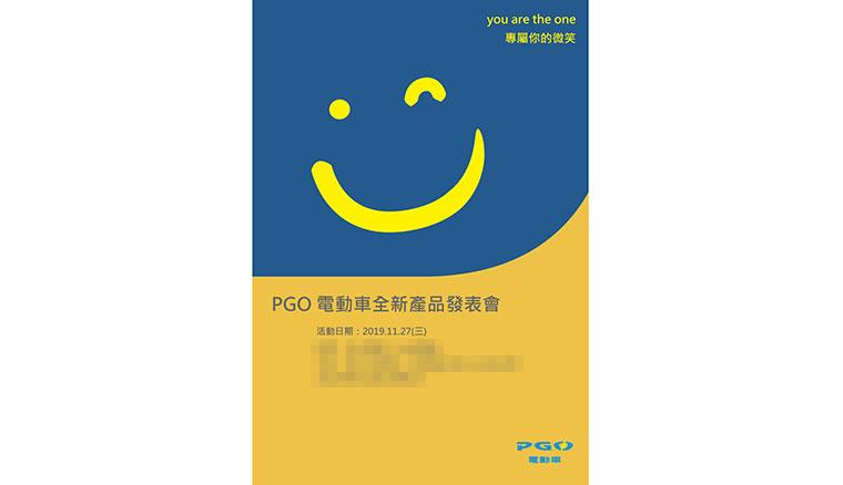 PGO與Gogoro合作的首款PBGN電動車將於11/27亮相
