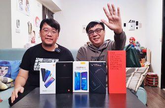 華為「中國台灣」標示爭議:NCC要廠商簽切結書是「維護國格」還是「管太多」? @LPComment 科技生活雜談