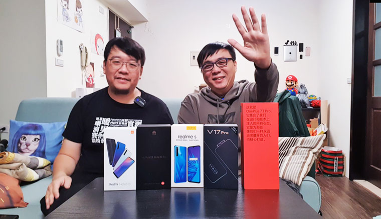 華為「中國台灣」標示爭議:NCC要廠商簽切結書是「維護國格」還是「管太多」?