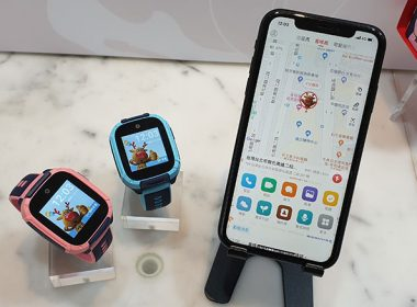 遠傳推出愛講定位手錶:可4G通話、視訊、定位,還有智慧聲控 @LPComment 科技生活雜談