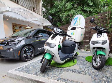 除導入更多車款,WeMo Scooter亦將透過B2B合作跨足汽車等全領域共享服務 @LPComment 科技生活雜談
