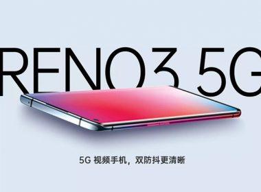 OPPO Reno 3系列揭曉,兩款手機均支援5G雙模連網功能 @LPComment 科技生活雜談