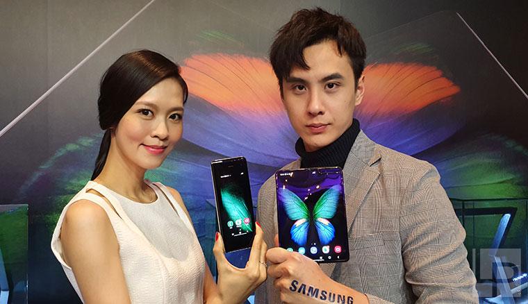 三星摺疊螢幕手機Galaxy Fold在台發表!開價NT$68888(開箱影片)