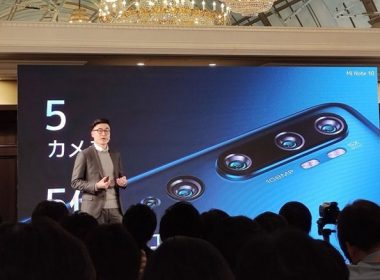 小米正式登陸日本!首波推出小米Note10、小米手環4等新品搶市 @LPComment 科技生活雜談
