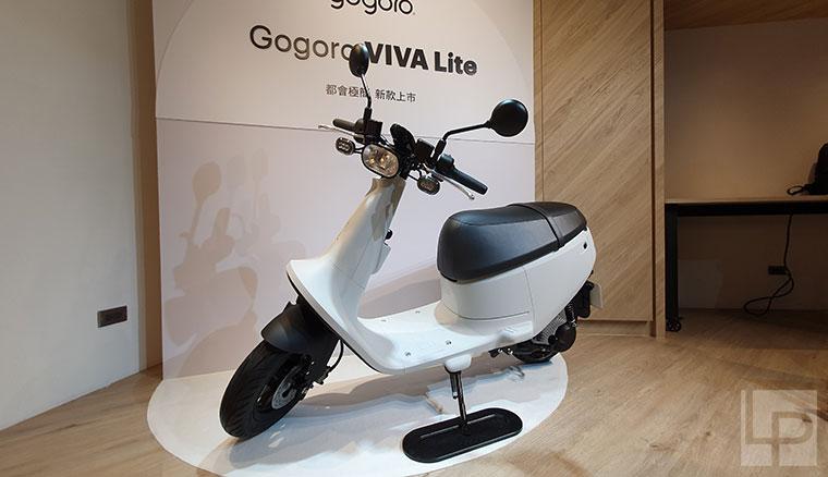 鎖定更低價更入門的消費族群:Gogoro VIVA Lite發表