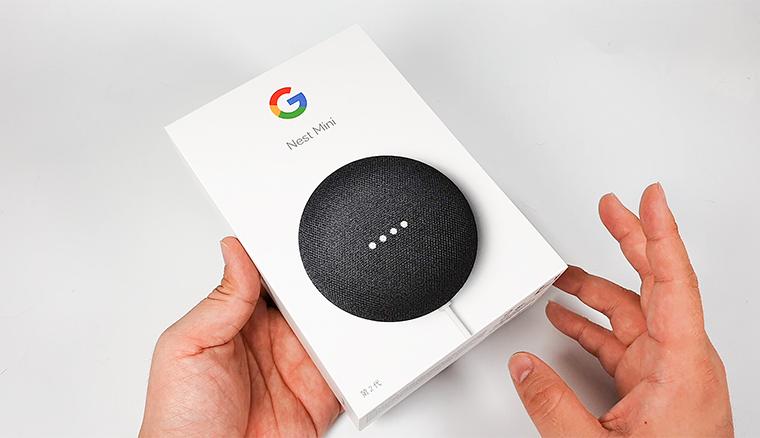 第二代Google Nest Mini智慧音箱開箱:支援中文語音、你的智慧家庭核心