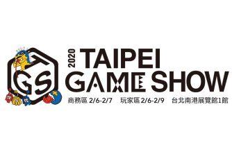 武漢肺炎延燒,TpGS 2020台北國際電玩展宣布延期 @LPComment 科技生活雜談
