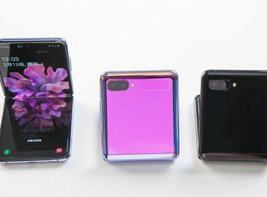 動手玩\三星Galaxy Z Flip翻蓋折疊手機在台推出,售價NT$48880 @LPComment 科技生活雜談
