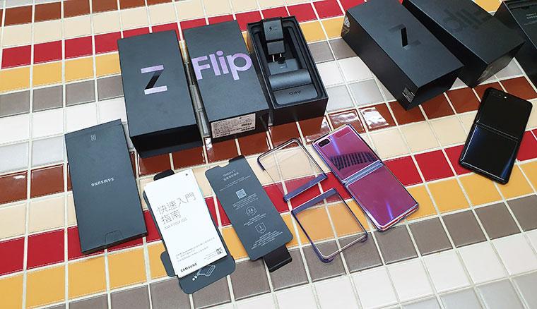 配件有哪些?三星Galaxy Z Flip翻蓋摺疊螢幕手機台灣市售版雙色開箱!
