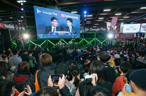 台北電腦公會宣布TpGS 2020將於端午節連假登場 @LPComment 科技生活雜談
