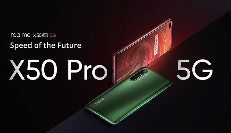 真我旗艦realme X50 Pro發表:s865、LPDDR5、5G雙組網、4+2相機鏡頭