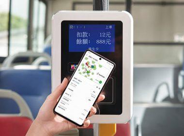 Samsung Pay悠遊卡正式上線,首波支援19款三星Galaxy機種 @LPComment 科技生活雜談