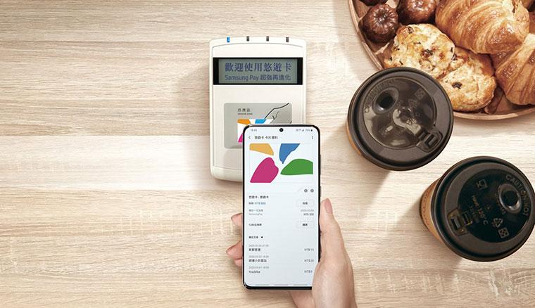 Samsung Pay悠遊卡正式上線,首波支援19款三星Galaxy機種