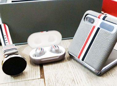 紐約時尚與科技的完美融合:三星Galaxy Z Flip Thom Browne特別版開箱 @LPComment 科技生活雜談