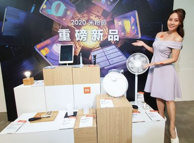 2020小米米粉節4/1開跑!推出11項新品與上百款商品折扣 @LPComment 科技生活雜談