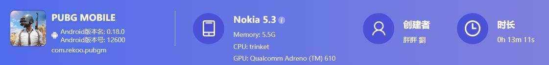 Nokia 5.3開箱:六千有找,這是你要的大螢幕大電量平價手機嗎?