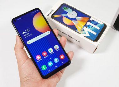 台灣三星最便宜手機Galaxy M11開箱!四千有找值得入手嗎? @LPComment 科技生活雜談