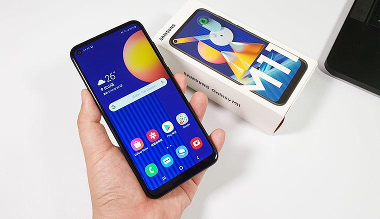 台灣三星最便宜手機Galaxy M11開箱!四千有找值得入手嗎?