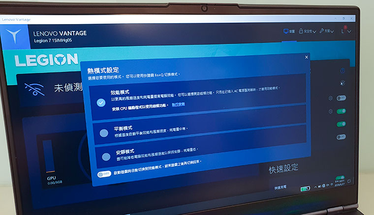 聯想全系列Legion電競筆電登台,提供10代Intel Core與AMD Ryzen 7 4800H選擇