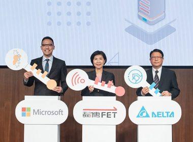 遠傳、台達、微軟結盟,建構全台第首座5G智慧工廠力促產業升級 @LPComment 科技生活雜談