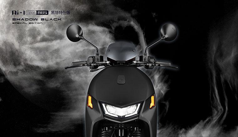 宏佳騰推出Ai-1 Sport ABS新車款,操控安全再強化!