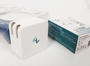史上最小65W雙口USB-C快充頭!Allite氮化鎵GaN快充充電器開箱 @LPComment 科技生活雜談