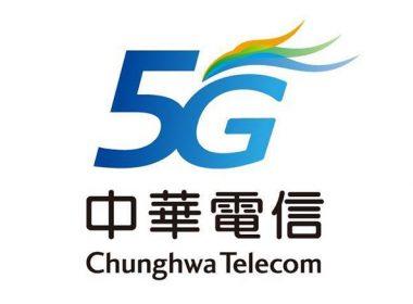 中華電信5G資費方案:月租599起、吃到飽1399起!以價位區分網速/使用量/熱點分享量上限 @LPComment 科技生活雜談
