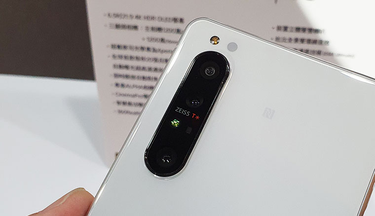 Sony首款5G旗艦Xperia 1 II在台發表,售價公佈NTD35990