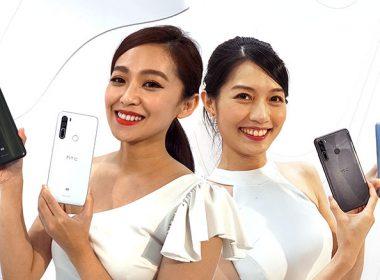 宏達電發表首款5G手機HTC U20 5G!中階四鏡頭機種HTC Desire 20 pro同步亮相! @LPComment 科技生活雜談