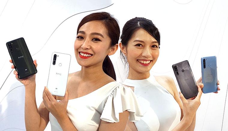 宏達電發表首款5G手機HTC U20 5G!中階四鏡頭機種HTC Desire 20 pro同步亮相!
