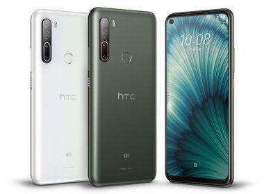全球首款台灣製造5G智慧型手機:HTC U20 5G正式在台開賣 @LPComment 科技生活雜談