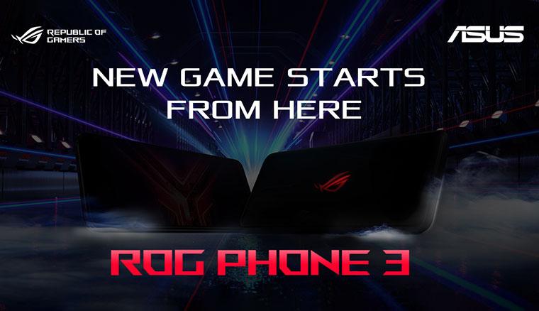 ROG Phone 3將於7/22全球線上發表,預告圖曝光產品外型