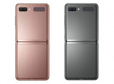 三星Galaxy Z Flip 5G發表,規格升級S865+處理器 @LPComment 科技生活雜談