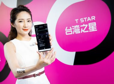 台灣之星公布5G預約資費:NT$699吃到飽不限速 @LPComment 科技生活雜談