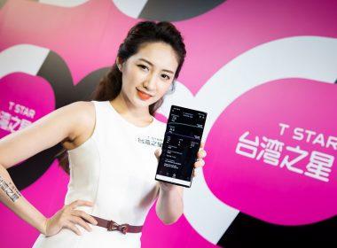 台灣之星取得5G特許執照,宣布8/4正式開台 @LPComment 科技生活雜談