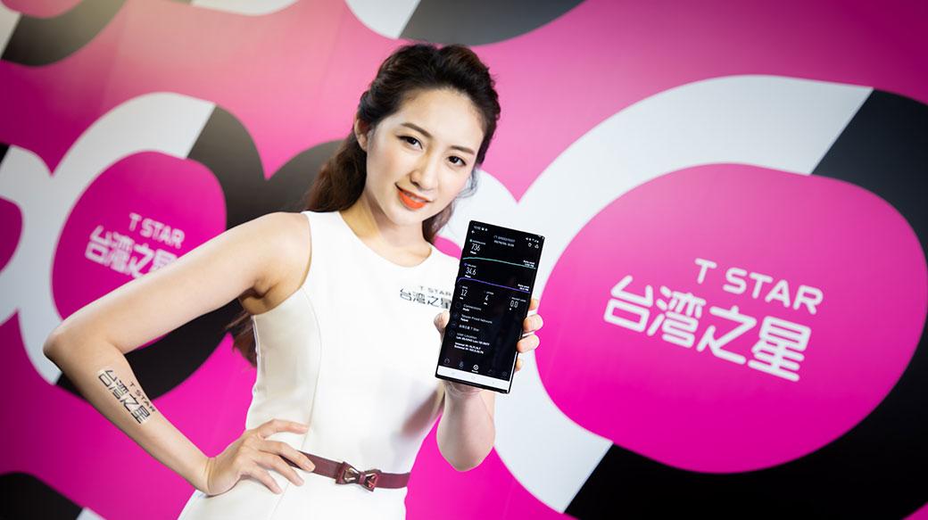 台灣之星取得5G特許執照,宣布8/4正式開台