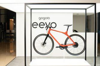 Gogoro Eeyo智慧電助力單車在台推出,售價NT$119,980起 @LPComment 科技生活雜談