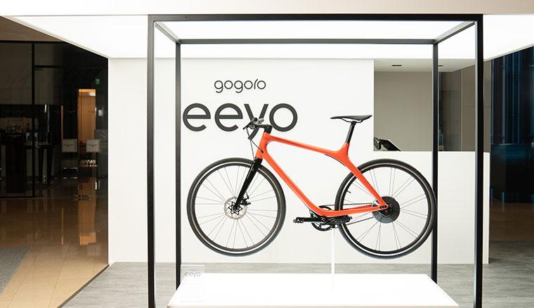 Gogoro Eeyo智慧電助力單車在台推出,售價NT$119,980起