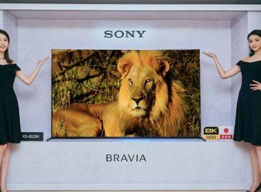 Sony推出2020全新BRAVIA電視,8K 85″高階機種Z8H正式登台 @LPComment 科技生活雜談