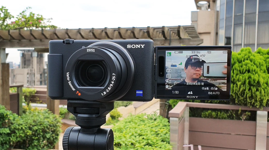Sony ZV-1大全配開箱:簡單選購心得分享,會是好的VLOG相機嗎?