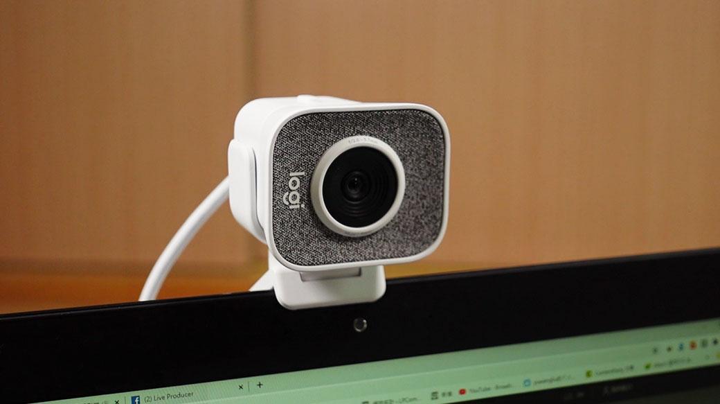 為直播、實況而生!羅技StreamCam網路攝影機開箱