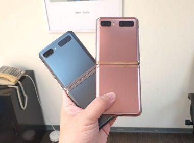 三星Galaxy Z Flip 5G動手玩:支援5G、兩種新色,處理器升級S865 Plus @LPComment 科技生活雜談
