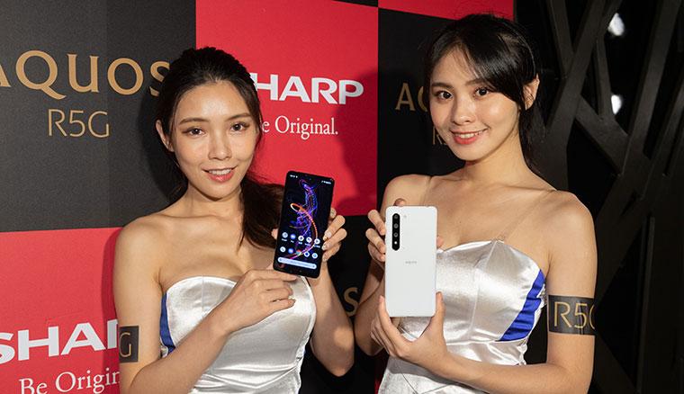 Sharp在台推出5G旗艦AQUOS R5G,配備120Hz螢幕並支援8K錄影